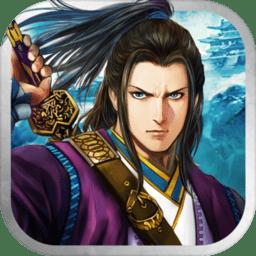 铁血武林游戏iOS版