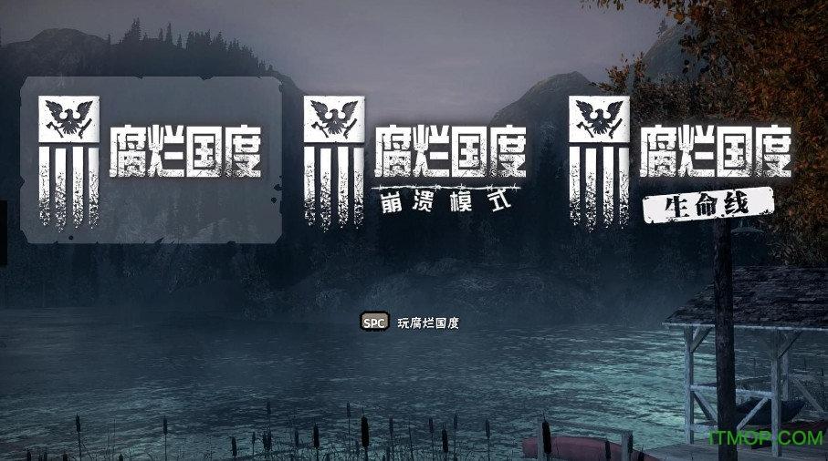 腐����度中文�a丁