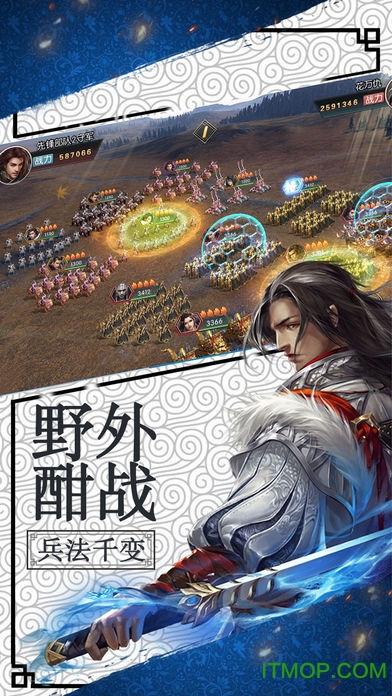 大秦崛起游戏 v1.1.406 安卓版 1