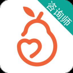 鸭梨咨询师app