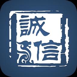 北京律师诚信平台