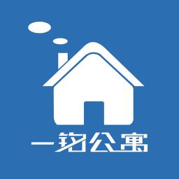 一铭公寓app