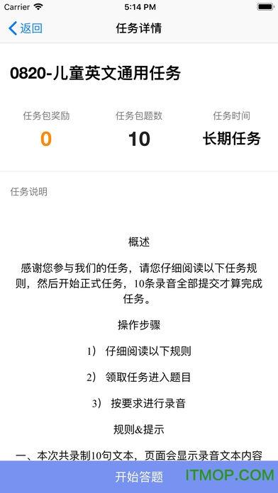 腾讯搜活帮app