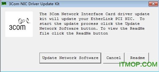 3com 3C905B网卡驱动 win7版 0