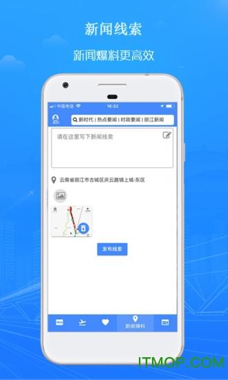 丽江网 v1.0 安卓版 1