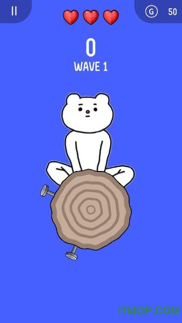 熊头人舞 v0.12 安卓版 2