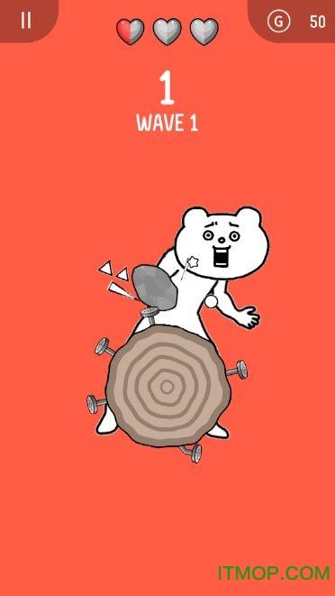 熊头人舞游戏