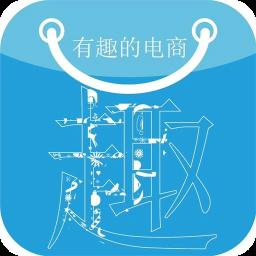 七趣(电商社交)