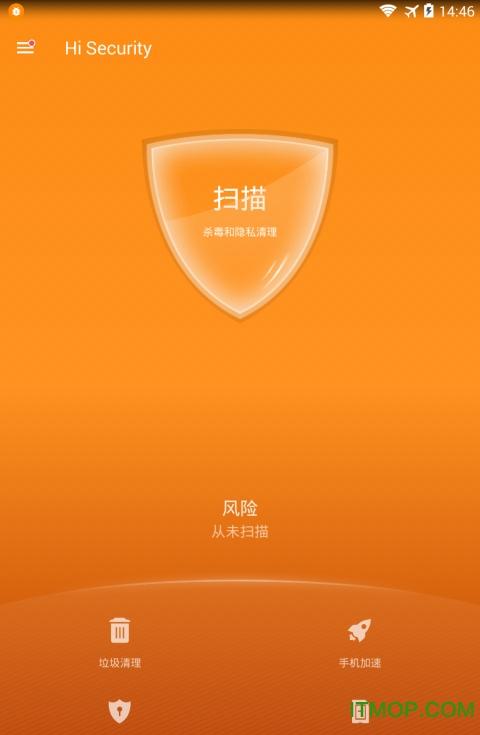 病毒清理大师app