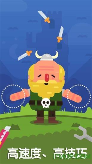 杂耍先生(Mr Juggler) v1.0.0 安卓版 1