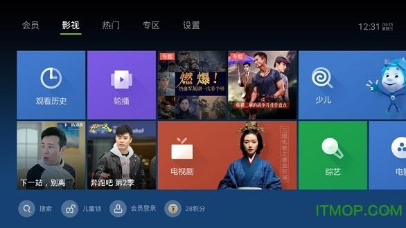 泰捷视频tv版会员破解版 v4.1.8.5 安卓版 2