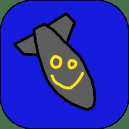 核弹轰炸最新版Atomic Bomber