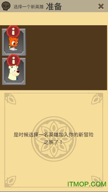 虹猫蓝兔闯情关 v1.0 安卓版 2