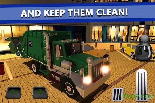 紧急驾驶员游戏