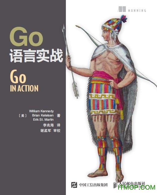 go语言实战pdf