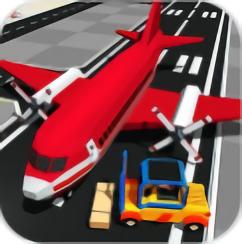 飞机场工艺建造