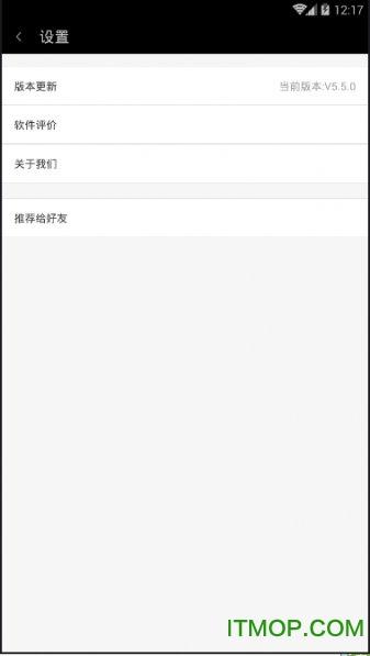 新新天气 v5.5.0 安卓版2