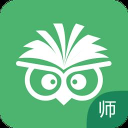 焦点家校老师端app