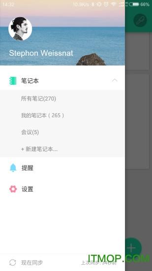 解铃笔记app v1.7.5 安卓版 0