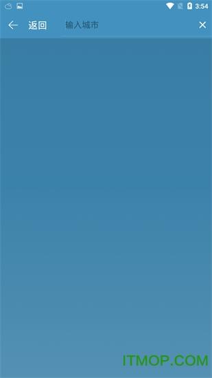 助知天气 v1.0.0 安卓版1