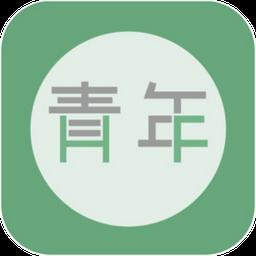 文摘app