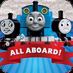 托马斯小火车闯关