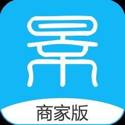 全景智慧城市商家app