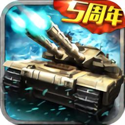 坦克风云iOS版