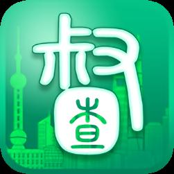 上海市教育督查工作平�_