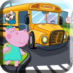 小猪佩奇开校车