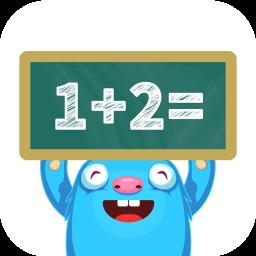 趣数学(教辅软件)