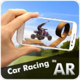AR模拟汽车驾驶tengbo9885