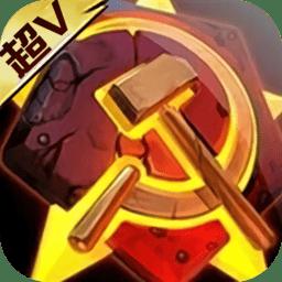红警尤里复仇