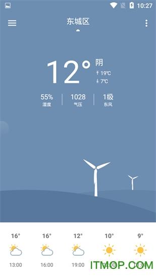 海澜天气 v1.0 安卓版0