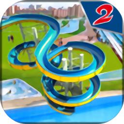 水滑梯冒险2手机版