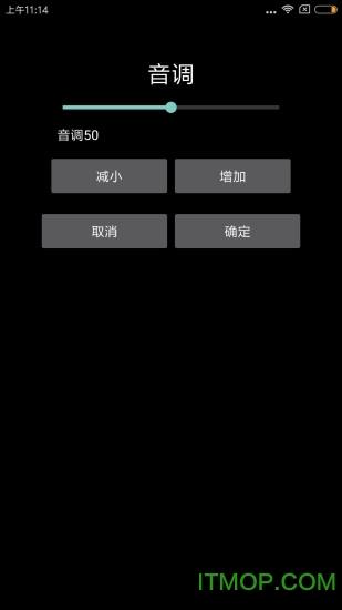 天坦读屏软件 v4.4.2 安卓版 0