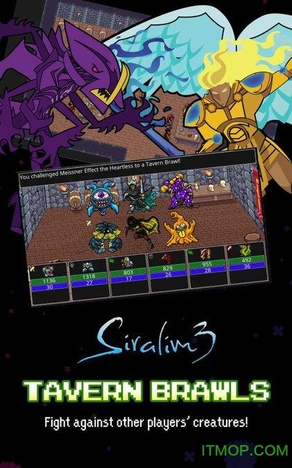 瑟拉利姆3手游(Siralim 3) v1.0.7 安卓版 3
