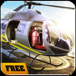 3d直升机救援队