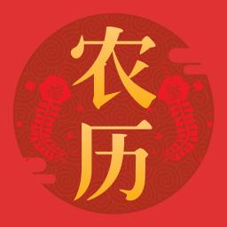 东方农历手机版