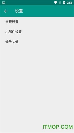 明升88(天气预报) v1.0.0 安卓版2