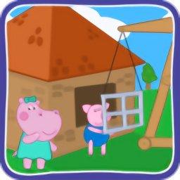 小猪佩奇三只小猪