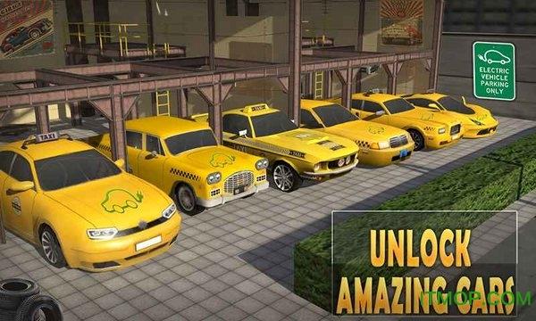电动车出租车模拟器3D v1.0 安卓版 2