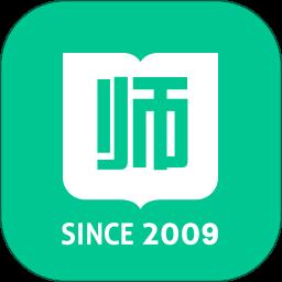 华图教师软件