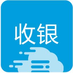 汉潮收银app