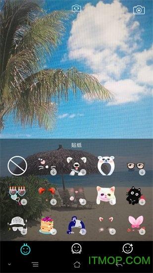 泡芙相机 v1.0 安卓版 2