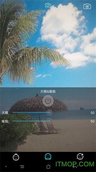 泡芙相机 v1.0 安卓版 3