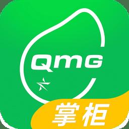 青芒果掌柜app