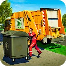 城市清洁车模拟器游戏