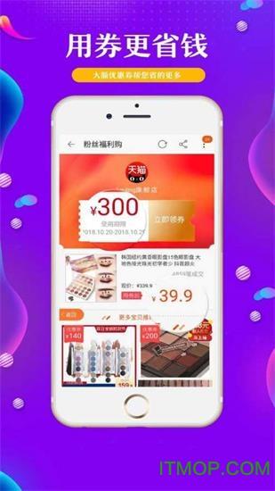 三好优品app下载