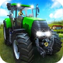 农场拖拉机模拟器